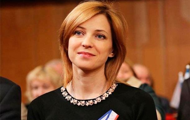 Поклонська заявила, що за Матильду позбавили громадянства кримських прокурорів
