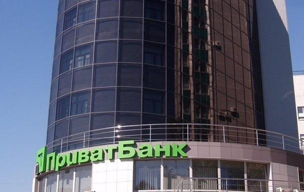 У справі Приватбанку заарештовані 4 підприємства