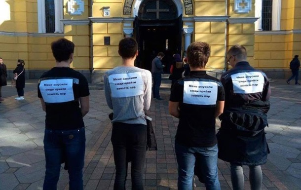 Студентов киевского вуза заставили идти молиться вместо пар
