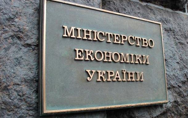 Минэкономики ухудшило прогноз роста ВВП Украины