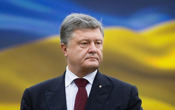 Порошенко выступит на сессии ПАСЕ 11 октября