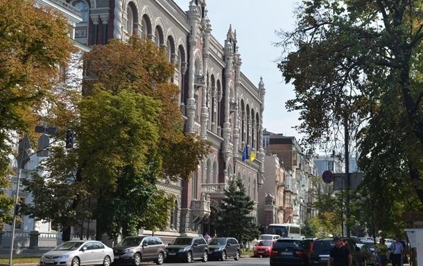 СМИ: Порошенко определился с главой Нацбанка