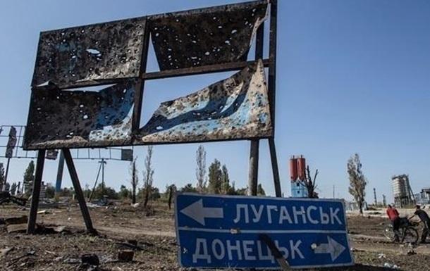 Закон о статусе Донбасса: принять нельзя отложить