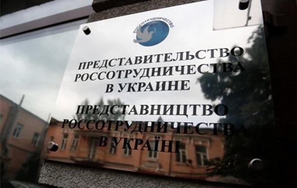 Обращение представителей творческой и научной интеллигенции Украины