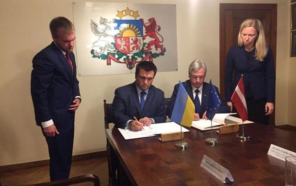 Латвия поддержала украинский закон об образовании