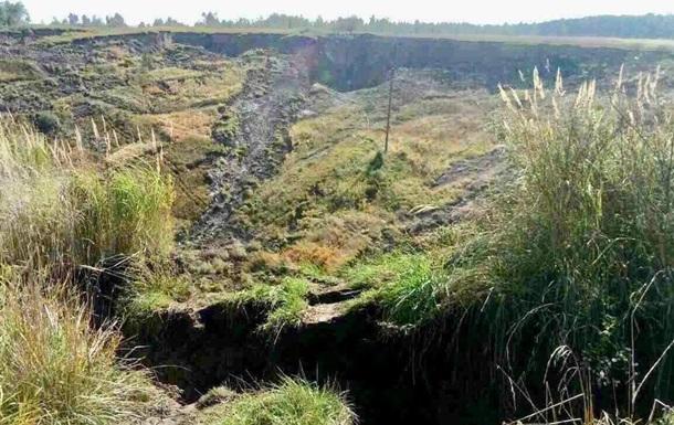 На Львівщині стався масштабний обвал землі