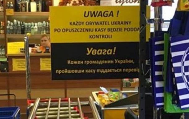 В Польше завели дело из-за таблички, дискриминирующей украинцев