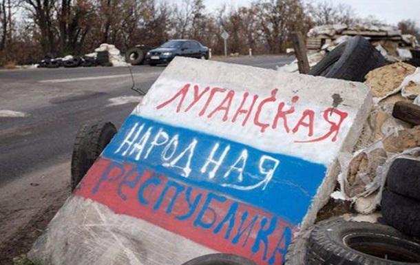 """""""Правительство ЛНР"""" призналось в ухудшении уровня жизни населения"""