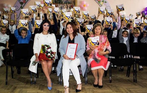 Із Днем працівників освіти, славні педагоги нашої України!