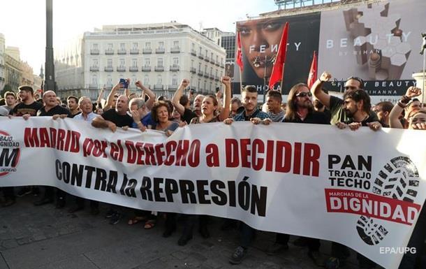 Мадрид: Референдум в Каталонии провалился