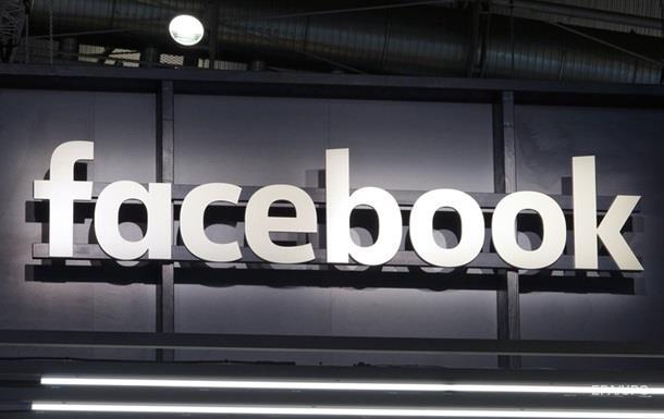 Facebook расскажет Конгрессу США о закупленной Россией рекламе