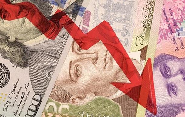 Девальвация гривны: Нацбанк серьезно просчитался