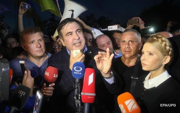 Тимошенко вручили протокол про незаконний перетин українського кордону