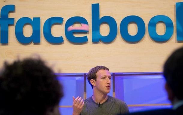 Facebook розширить штат через справу про втручання РФ у вибори в США