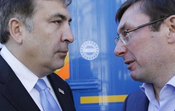 Луценко розповів, чому Саакашвілі досі в Україні