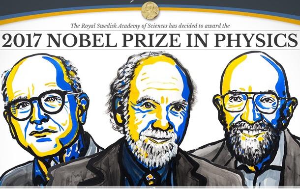 Нобеля  з фізики дали за гравітаційні хвилі