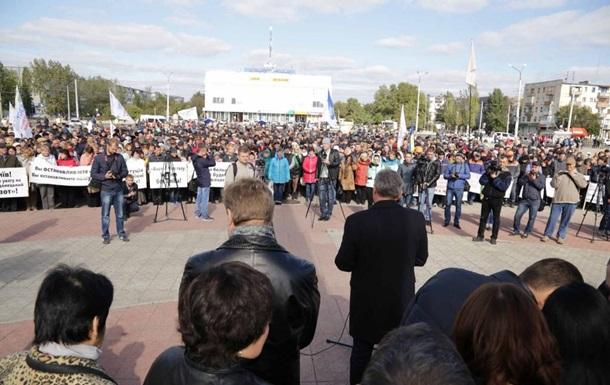 В Северодонецке протестуют шахтеры и химики