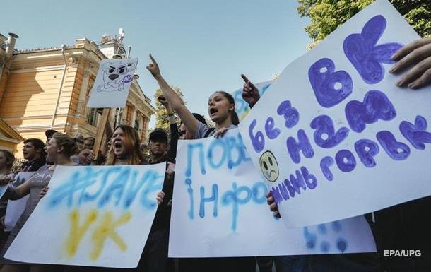Мережа ВКонтакте випала з десятки найпопулярніших сайтів в Україні