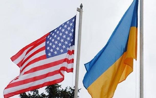 В Украине создадут рабочую группу для увеличения торговли со США