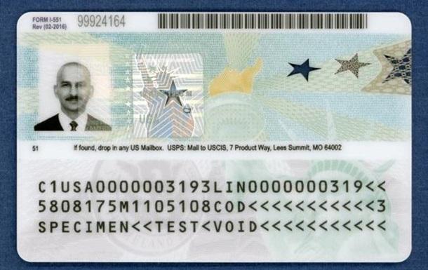 В Україні почалася реєстрація на Green Card
