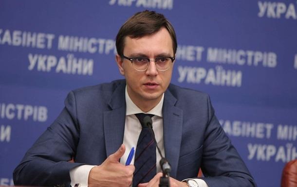 Омелян: Укрзализныця тормозит развитие Украины
