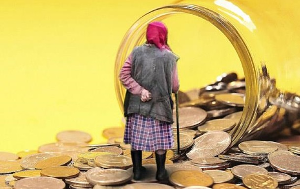 Пенсионная реформа: пиар получился на славу