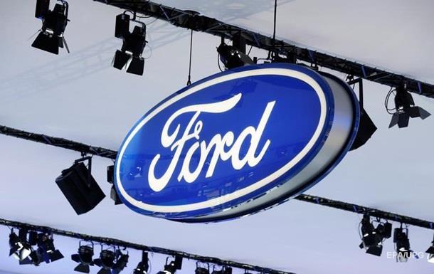 Ford урежет расходы на $14 млрд