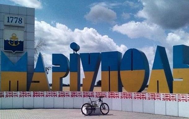 Отпуск в Мариуполе