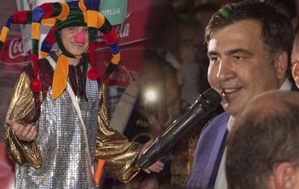 Саакашвили в Днепре: бродячий цирк и подготовка покушения