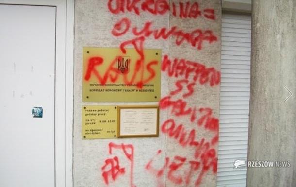 В Польше вандал разрисовал консульство Украины