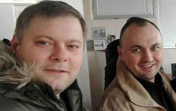 Кировоградские радикалы с позором выгнали из партии предателей