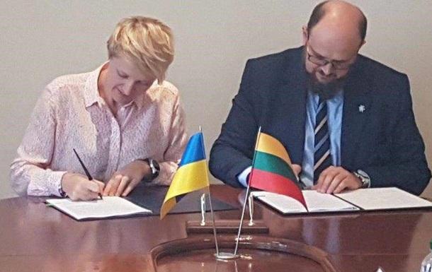 Украина и Литва подписали программу сотрудничества в АПК