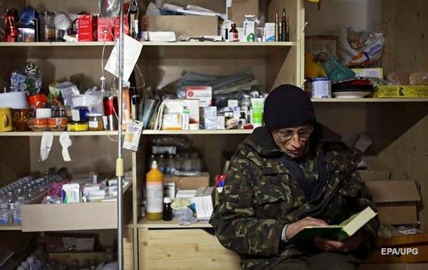 Кабмін виділив мільярд гривень на програму  Доступні ліки