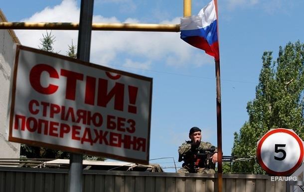 Закон о Донбассе приведет к амнистии и выборам на востоке – эксперт