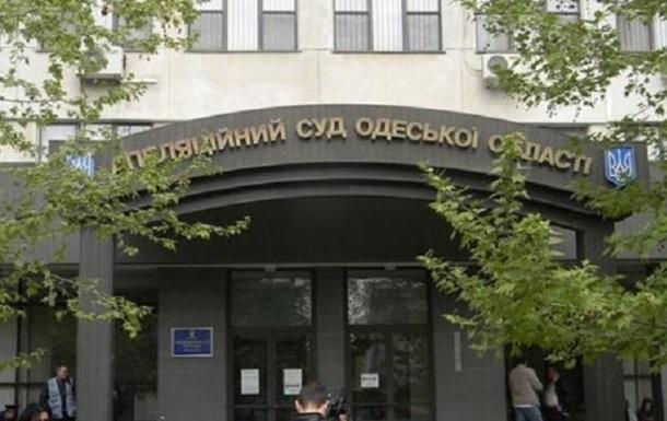Дело 2 мая: суд рассматривает апелляции фигурантов