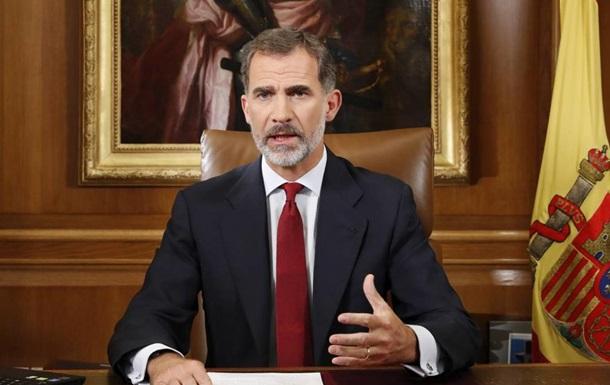 Іспанія повинна бути єдиною, або її не буде взагалі