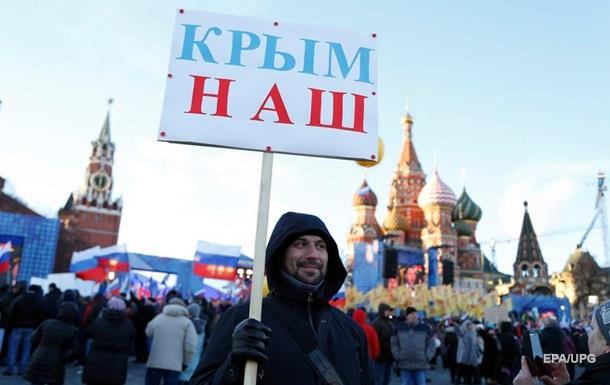 В Крыму после аннексии выросла смертность