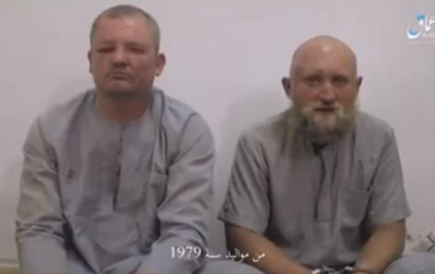 Один із російських полонених ІДІЛ воював на Донбасі - ЗМІ