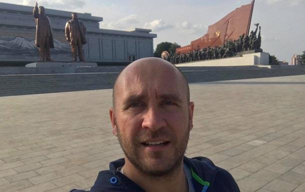 Український журналіст відвідав Північну Корею