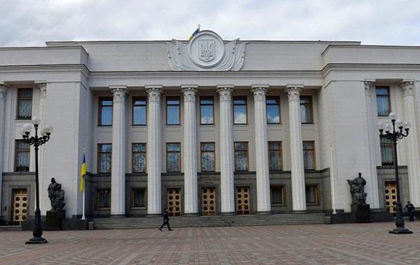 В Раде провалили рассмотрение закона по Донбассу