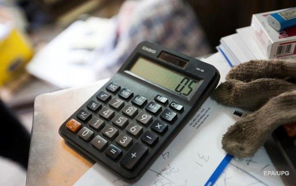 Пенсійний фонд: перерахунок пенсій займе 2-3 дні