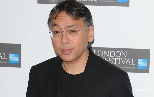 Нобелевскую премию по литературе дали Кадзуо Исигуро
