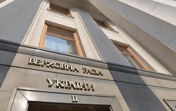 Рада прийняла закон про гастролі російських артистів в Україні