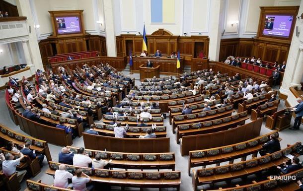 Рада закрыла заседание, не приняв закон о Донбассе