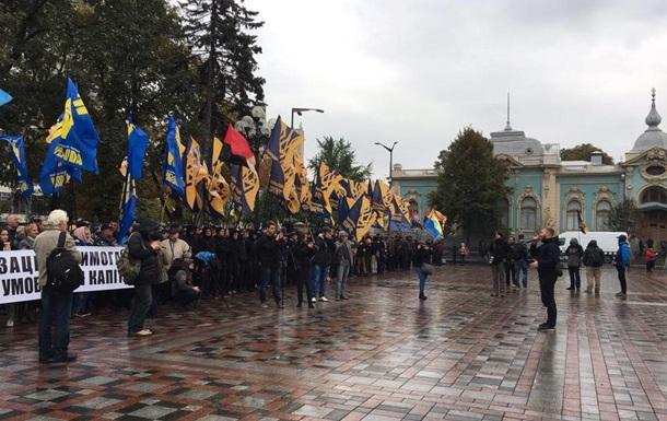 Активісти завершили мітинг під Радою - ЗМІ