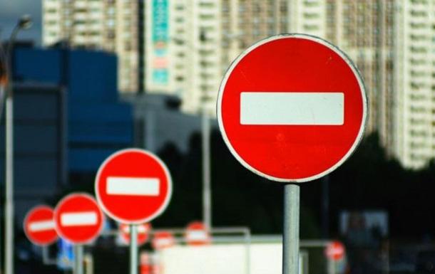 У Києві на вихідних обмежать рух: список вулиць