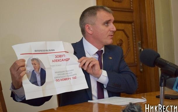 Мэра Николаева Сенкевича отправили в отставку