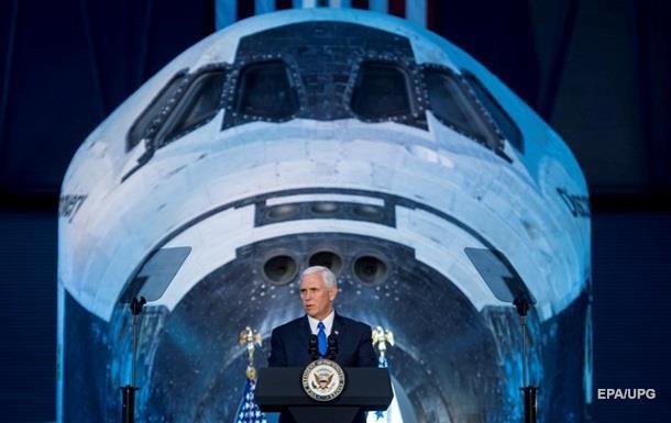 Пенс: США повернуть своїх астронавтів на Місяць