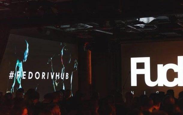FuckUp Nights в Харькове: первая столица в ожидании настоящих историй