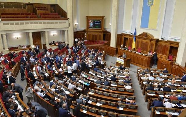 Сегодня Рада вновь рассмотрит законы по Донбассу